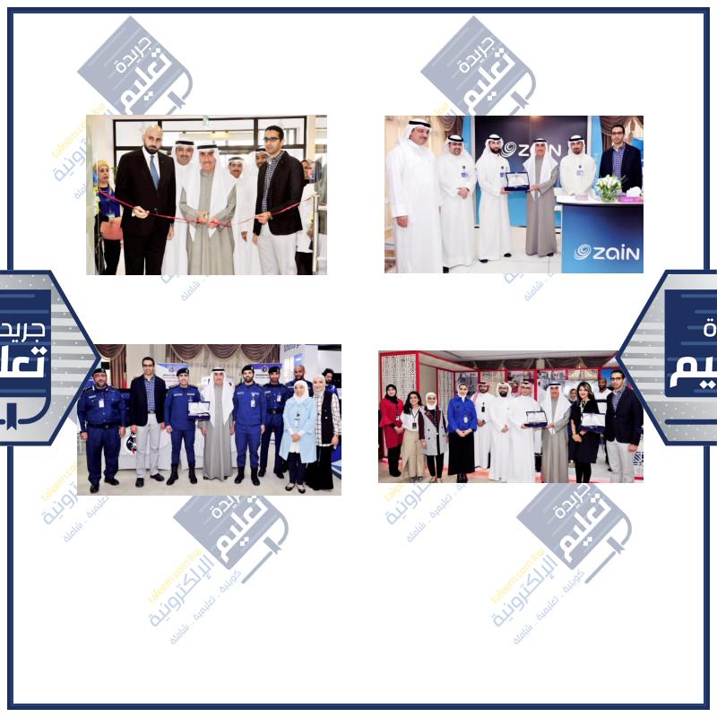 ad40994f0 افتتاح معرض الفرص الوظيفية التاسع عشر بالهندسة | جريدة تعليم الإلكترونية